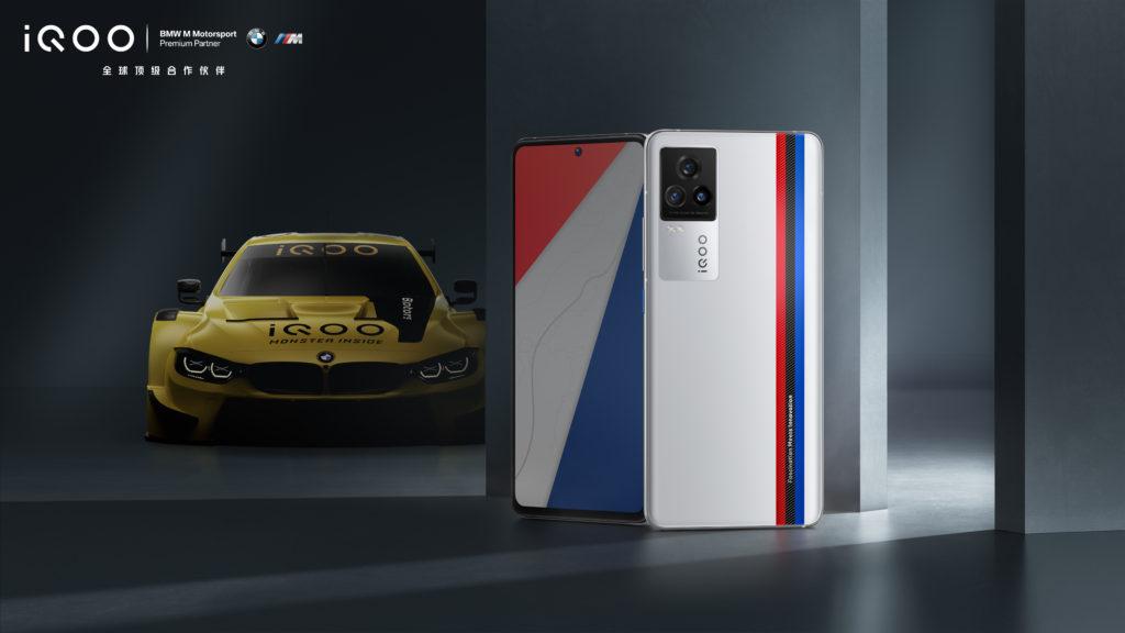 iQOO 7 BMW Edition