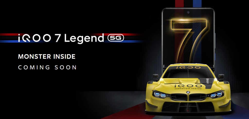 iQOO 7 Legend poster