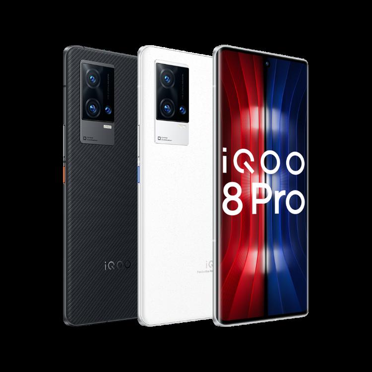 iQOO 8 Pro Render -1