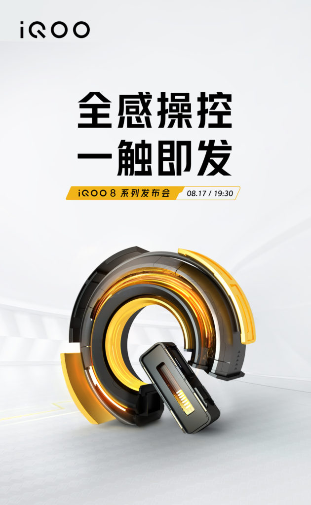 iQOO 8 launch date poster