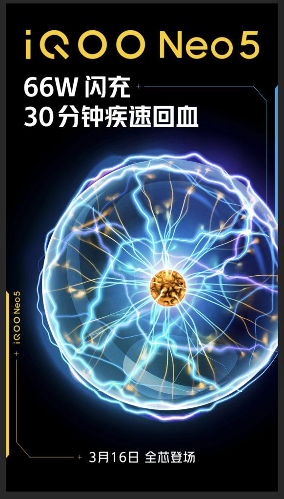 iQOO Neo5 66W fast charging