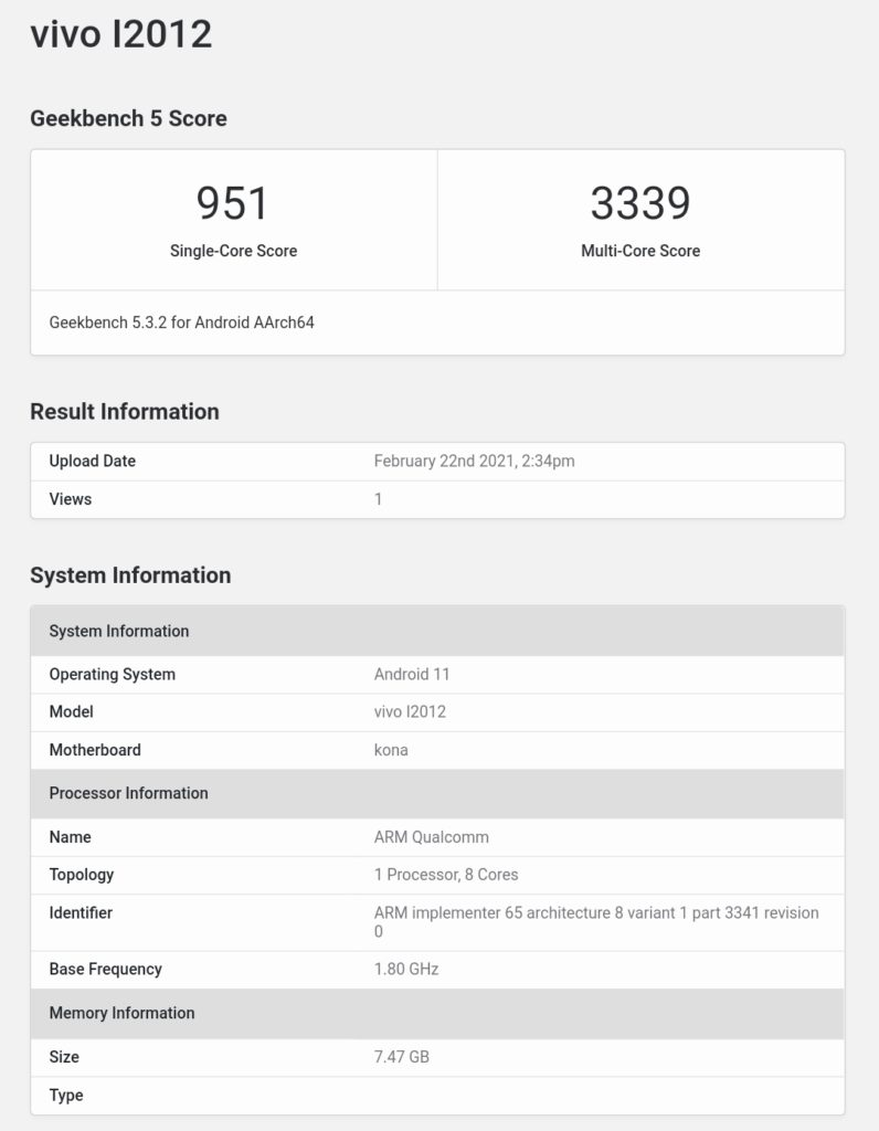 iQOO Neo5 Indian version Geekbench