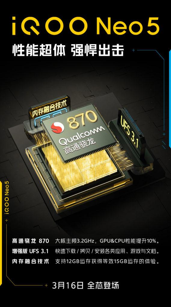 iQOO Neo5 UFS 3.1