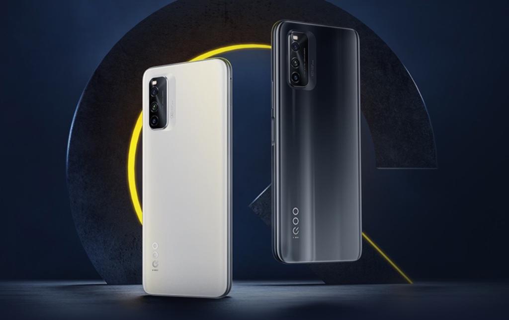 iQOO Neo5 Vitality Edition image