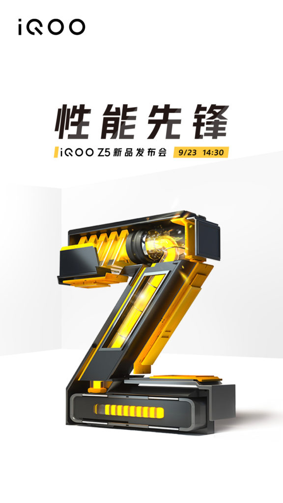 iQOO Z5 SEptember 23 Launch Date