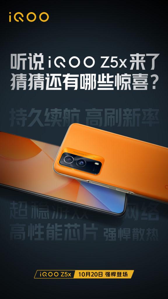 iQOO Z5x launch date